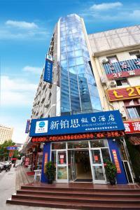 obrázek - Weihai Xinbosi Holiday Hotel