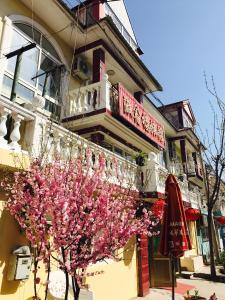 Shuxinlou Inn, Hotely  Qinhuangdao - big - 3