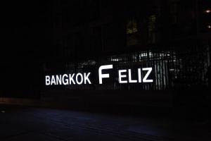Ping's Place, Ferienwohnungen  Bangkok - big - 7