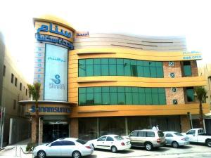 Sanam Hotel Suites - Riyadh, Апарт-отели  Эр-Рияд - big - 17
