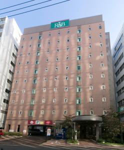 R&B Hotel Nagoya Sakae Higashi, Hotely  Nagoya - big - 1