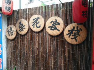 obrázek - Huangshan Gesanghua Inn