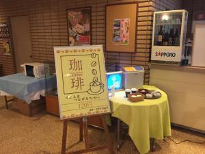 Фото отеля Bibai Hotel Suehiro
