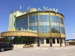 Khan-Chinar Hotel, Hotels  Dnipro - big - 25