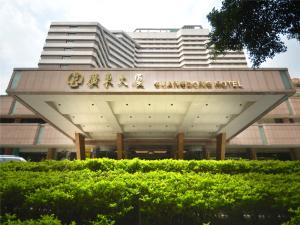 Guangdong Hotel, Гуанчжоу