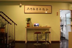 obrázek - Changsha Nanmen Nanqingnian Hostel