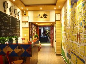 Dengba International Youth Hostel Jinan Branch, Хостелы  Цзинань - big - 52