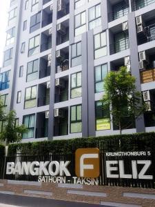 Ping's Place, Ferienwohnungen  Bangkok - big - 14