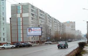 obrázek - Hostel on Stroiteley, 50