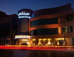 Sanam Hotel Suites - Riyadh, Апарт-отели  Эр-Рияд - big - 18