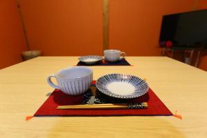 Iori, Дома для отпуска  Киото - big - 17