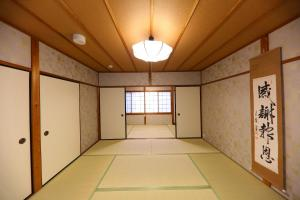 Iori, Дома для отпуска  Киото - big - 9