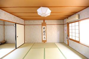 Iori, Дома для отпуска  Киото - big - 8