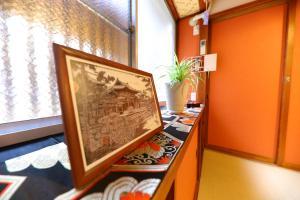 Iori, Дома для отпуска  Киото - big - 3