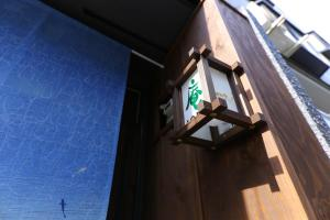 Iori, Дома для отпуска  Киото - big - 29