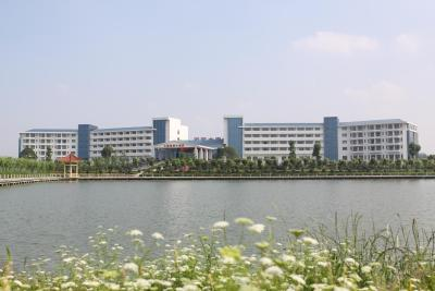 Qianjiang Hedy International Hotel
