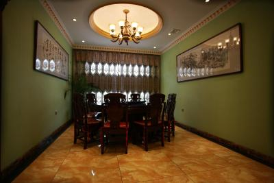 Yabuli Wenxuege Home Stay