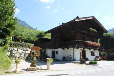 Wohlfühlappartement Bachhäusl Alpbach