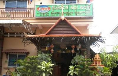 Sambath Guesthouse