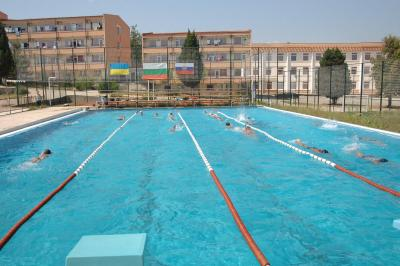 Kids Club Chavdar - All Inclusive