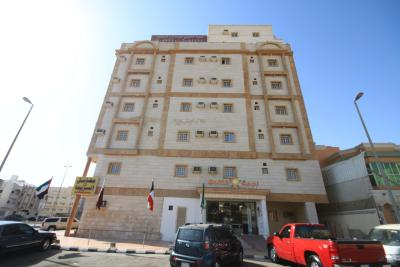 Najmat Al Tafawoq Furnished Apartments