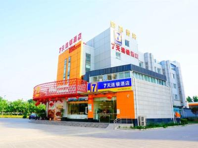 7 Days Inn - Chengdu Xindu Xueyuan Road Branch