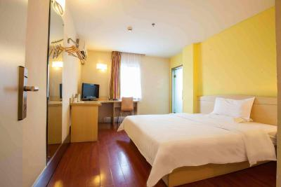 7 Days Inn Zhanjiang Railway Station Grandbuy Branch
