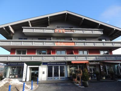 Appartement Sigl Zell am See