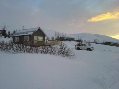 Kotabyggð Holiday House