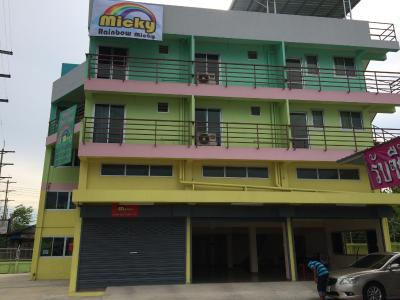 Home stay Rainbow Micky House