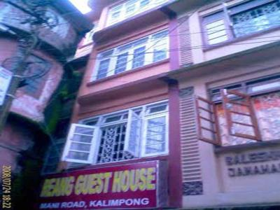 Reang Guest House
