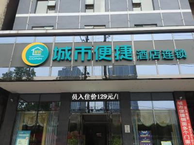 City Comfort Inn Huaihua Railway Station