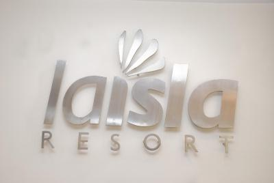La Isla Resort