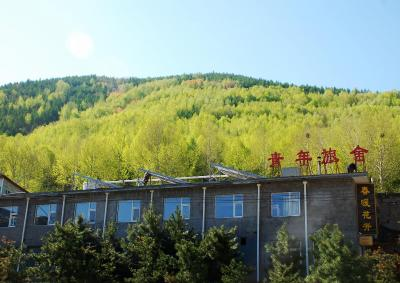 Wutai Mountain Chun Nuan Hua Kai Youth Hostel