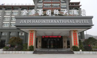 Jindihao International Hotel