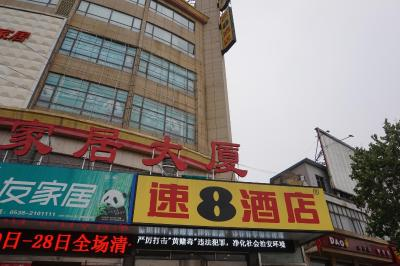 Super 8 Tai'an Bus Station Hotel
