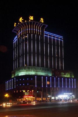 Jiujiang Jinyu International Hotel
