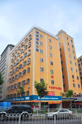 Shenzhen Happiness Apartment
