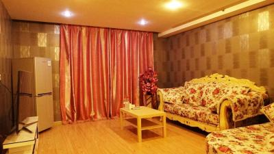 Tianjin Long Holiday Boutique Apartment