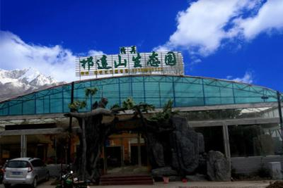 Qilianshan Ecological Garden