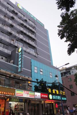 City Comfort Inn Guangzhou Pazhou Convention Center Branch