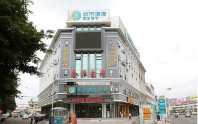 City Comfort Inn Jiujiang Railway Station Haitang Branch