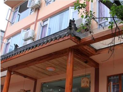 Emeishan Caogen Renjia Guest House