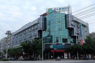 City Comfort Inn Yizhou Liusanjie Branch