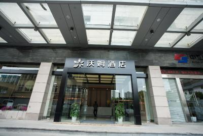 Aomu Hotel Shilushangtang Street Branch