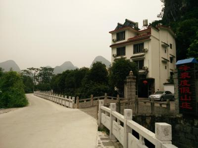 Yangshuo Fengquan Holiday Hotel