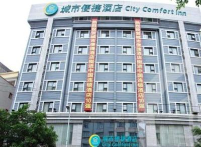 City Comfort Inn Hezhou Plaza