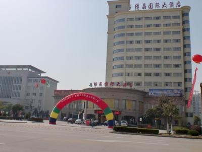 Lvjing International Hotel Taizhou