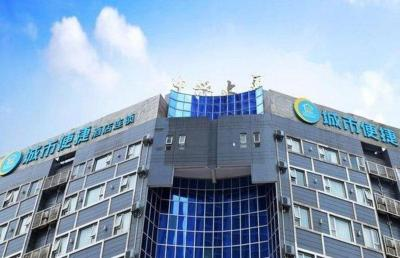 City Comfort Inn Qinzhou Renmin Road