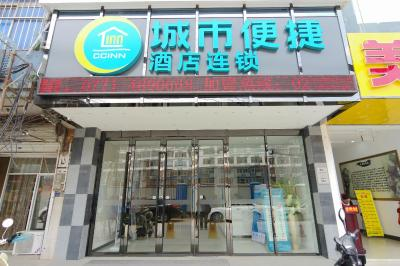 City Comfort Inn Nanning Jiangnan Bus Station Branch